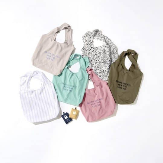 【GU】抗菌防臭機能つきのエコバッグが990円で超お得!