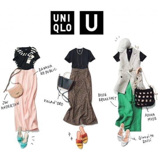 【ユニクロU】プロのスタイリストが定番Tシャツをオシャレコーデしてみた!
