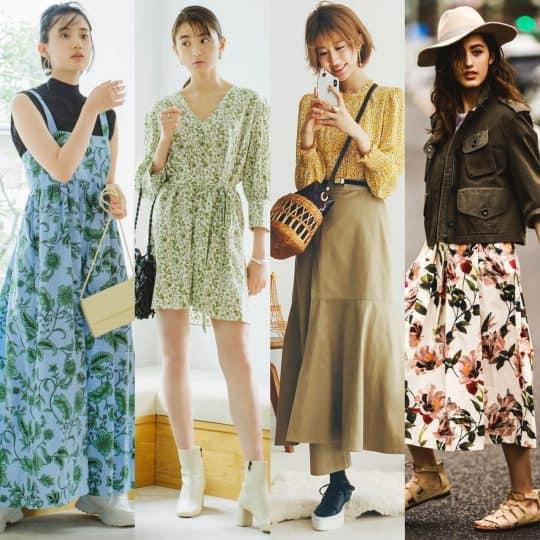【ZARA】ダサく見えない服だけ! 春の花柄コーデ4選