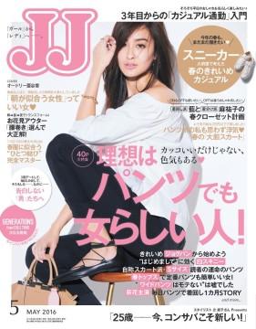 JJ_201605_001