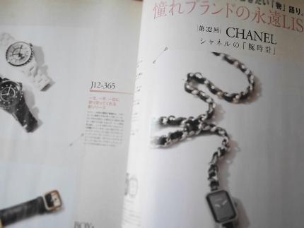 P1080017 (430x323)