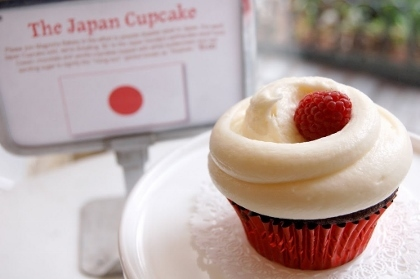 The Japan Cupcake (420x279)