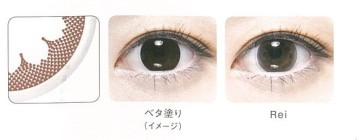 商品情報-0003 (2)