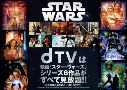 dTV見放題