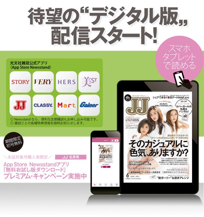 dejitaru_blog