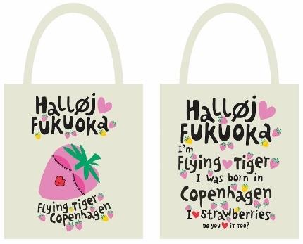 fukuokatenjin_limitedbag (430x347)