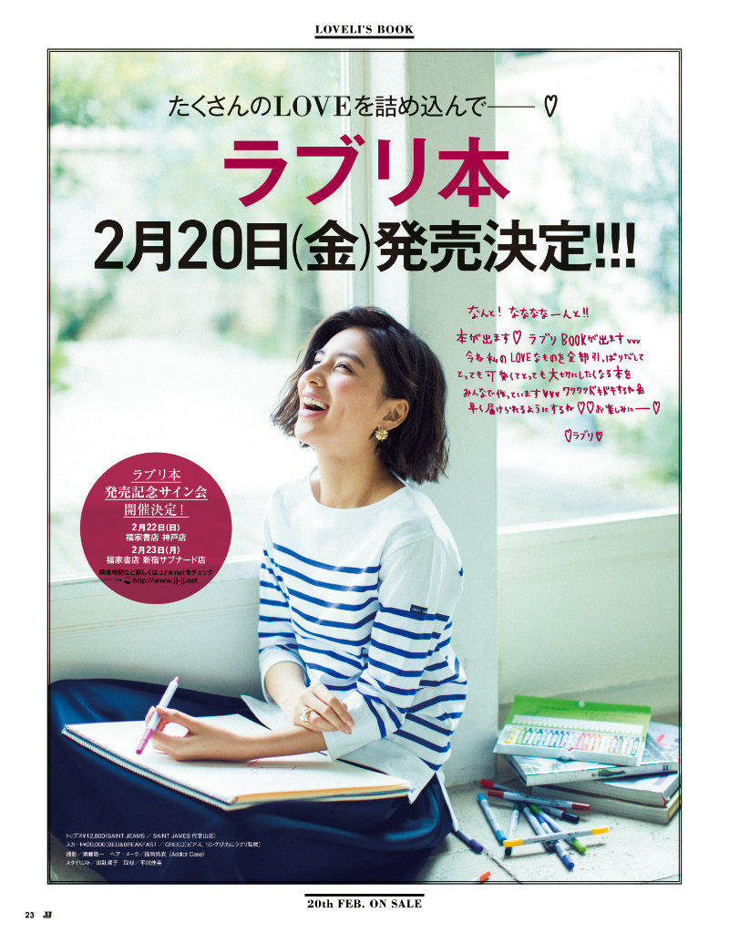 JJ_201402_020