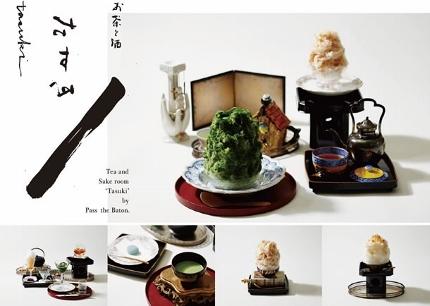 tasuki (430x306)