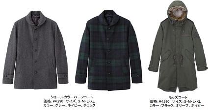 yunikuro12345 (430x227)