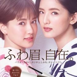 藤井姉妹 コーセー「ファシオ」新CMに出演させて頂きます‼️